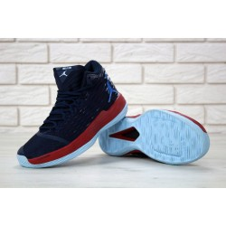 Nike Air Jordan Melo M13 Blue Red