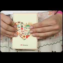 Обложка для паспорта I Love Ukraine(украиночка)  + блокнотик
